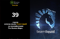 The Boston Major, Team Liquid