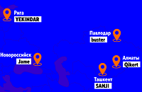 Virtus.pro, IEM Katowice Major, Gambit, Team Spirit, NAVI