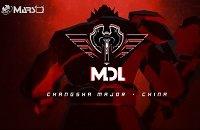 Vega Squadron, Dota 2, MDL Changsha