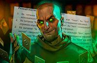 CD Projekt, Ведьмак 3: Дикая Охота, Hearthstone, CD Projekt RED, Гвинт