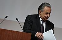 Виталий Мутко, РФС