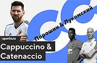 Реал Мадрид, Кубок Америки, Сборная Аргентины по футболу, Лионель Месси, Жоау Феликс, Барселона, трансферы