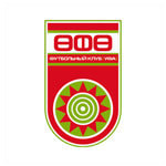 Ufa II - logo