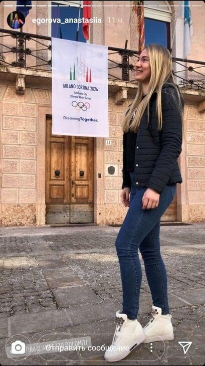 Наша биатлонистка гуляет по северу Италии, фоткается на пустых улицах и удивляется, почему ее тормозят на границе🤷♀️