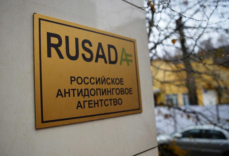 WADA ищет допинг в России: 43 новых дела, 298 подозреваемых