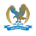 Аль-Файсали