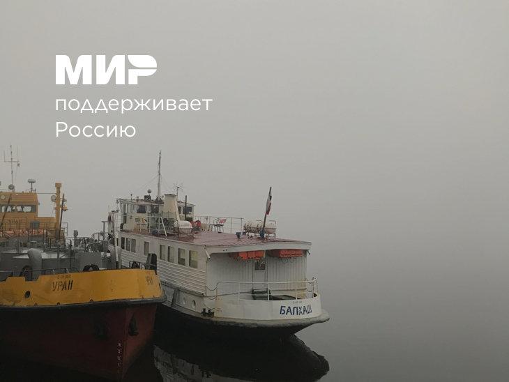 Сборная России по футболу, Станислав Черчесов
