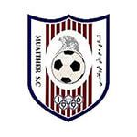 Аль-Муайдар - logo