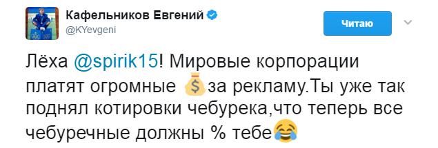 https://s5o.ru/storage/simple/ru/edt/03/e0/f4/2f/rue6e3a35b1db.png