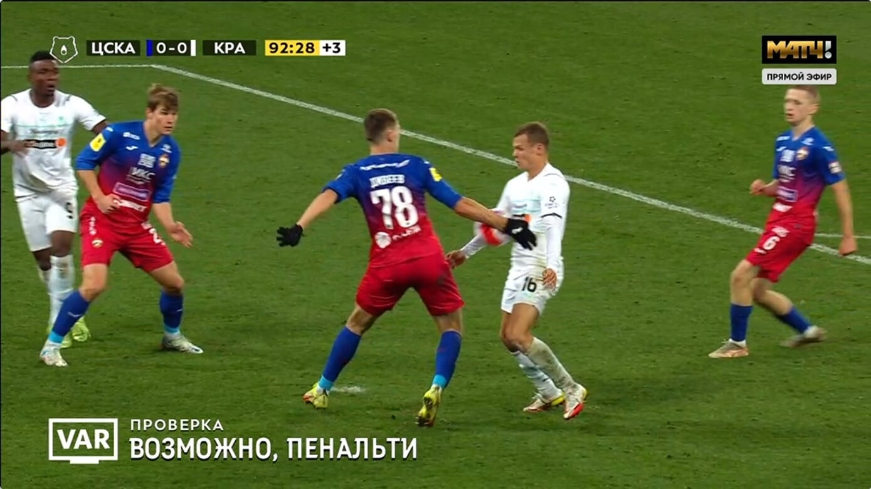 «Не знаю, чем нужно смотреть футбол, если это не пенальти». Дивеев выбил мяч рукой у Классона в штрафной на 90-й минуте – Москалев и ВАР не нашли нарушения