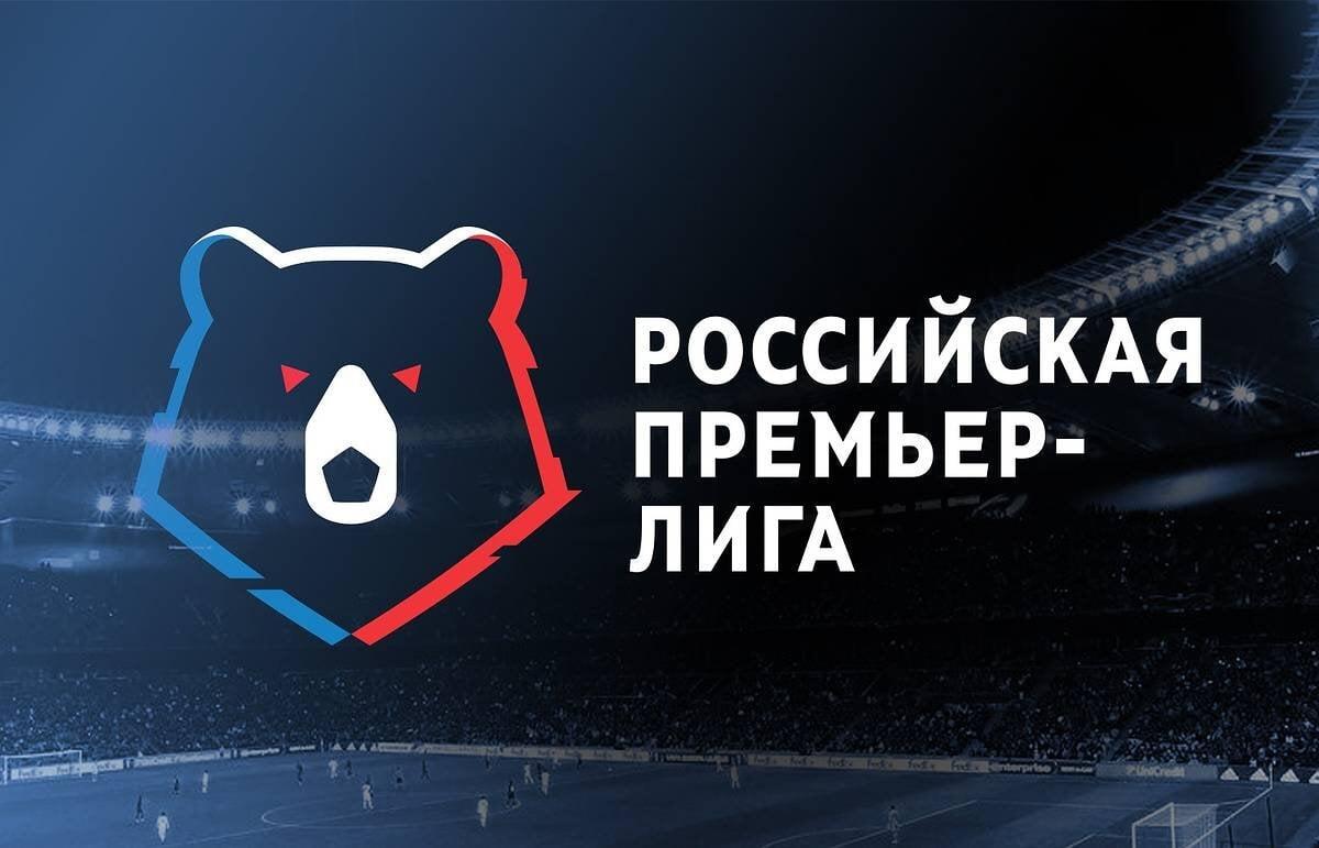РПЛ стартовала! Зенит играет с Химками, Рубин против Спартака, Локомотив  Арсенал