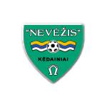Невежис - logo