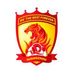 Гуанчжоу Эвергранд - logo