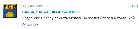 https://s5o.ru/storage/simple/ru/edt/05/8f/d6/7d/rue386583004a.png