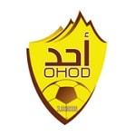 Ухуд - logo