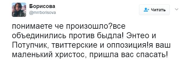 https://s5o.ru/storage/simple/ru/edt/05/cc/44/a5/rue5ef7143d07.png