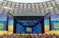 Мохамед Салах, Криштиану Роналду, Зинедин Зидан, НСК Олимпийский, Гарет Бэйл, премьер-лига Украина, Юрген Клопп, Лига чемпионов