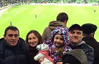 Лига Европы, болельщики, фото, Краснодар, стадион Краснодар, премьер-лига Россия, Шальке-04