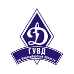 Динамо Новосибирск жен