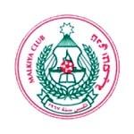 المالكية - logo