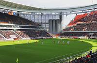 стадионы, Урал, Стадион Центральный Екатеринбург