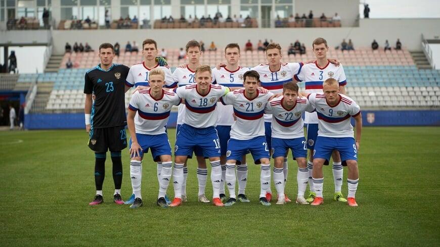 Умяров, Марадишвили, Иосифов, Прохин, Игнатов, Агаларов вызваны в молодежную сборную России на матчи отбора Евро-2023 (U21)