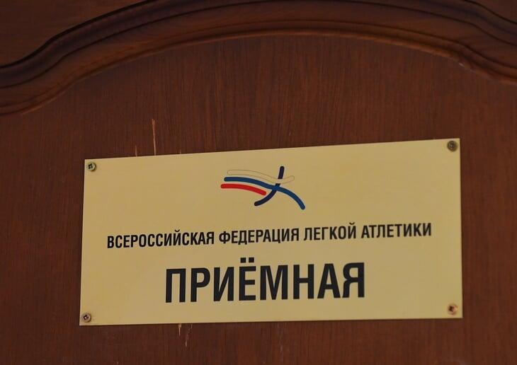 Россия признала допинг-систему в легкой атлетике. Оказывается, она мешает еще со времен СССР
