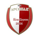 FC Arsenal Bila Tserkva - logo