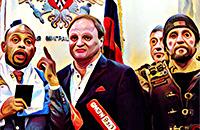 РФС, происшествия, Борис Ротенберг-младший, Рой Джонс-младший, Виталий Мутко, ФХР, сборная России, сборная России, Федор Емельяненко, фото, Евро-2016, болельщики