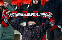 премьер-лига Россия, Амкар