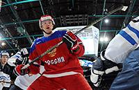 молодежная сборная России, молодежный чемпионат мира