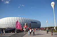 «Бавария» – «Байер». Бундеслига начинается сейчас