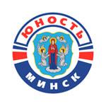 Юность-Минск (ВХЛ)