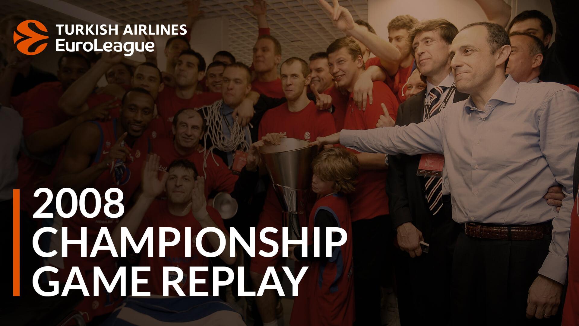 Маккаби FOX, Turkish Airlines EuroLeague, ЦСКА