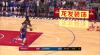 James Harden, Clint Capela Top Points vs. Los Angeles Clippers