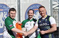 любительский футбол, Мартин О′Нил, Робби Кин, сборная Ирландии, Шеймус Коулмэн, гэльский футбол