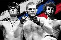 Назови всех россиян в UFC. Очень простой тест, если ты из Дагестана