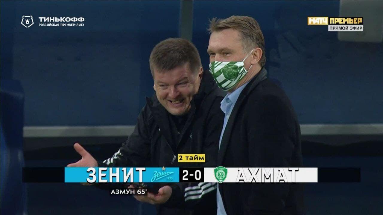 «Зенит» разбил «Ахмат» – 4:0, хотя страдал целый тайм. Спасли ракета Караваева и пенальти, над которым посмеялся Талалаев
