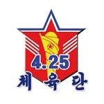 25 апреля - logo