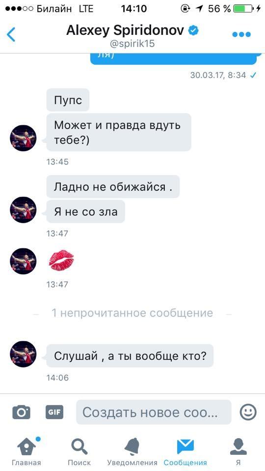 https://s5o.ru/storage/simple/ru/edt/0f/51/06/2c/rue8c7a4c4e75.png