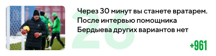 30 самых заплюсованных постов 2019 года