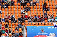 болельщики, ЧМ-2018, Екатеринбург-Арена, Сборная Уругвая по футболу, кризис, Сборная Египта по футболу