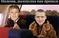 Зенит, сборная России, Павел Мамаев, Александр Кокорин, Краснодар