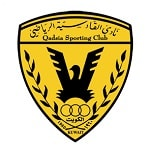 Аль-Кадзия