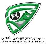 الخليج خور فكان - logo