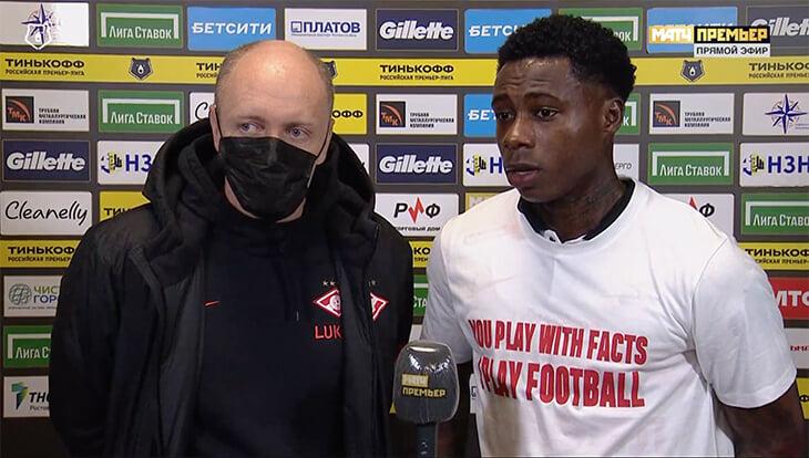 «Вы играете фактами, я играю в футбол». Промес ответил «Матч ТВ» –надел футболку с таким принтом на флэш-интервью