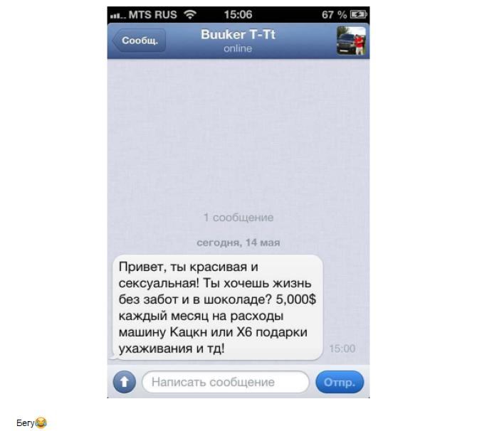 anastasiayankova  anastasiayankova  Instagram