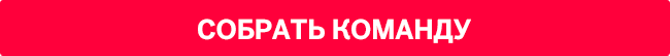 Начинаем Fantasy-турнир по биатлону-2019/20! Логинов, Фуркад, Вирер – кого возьмете в команду?