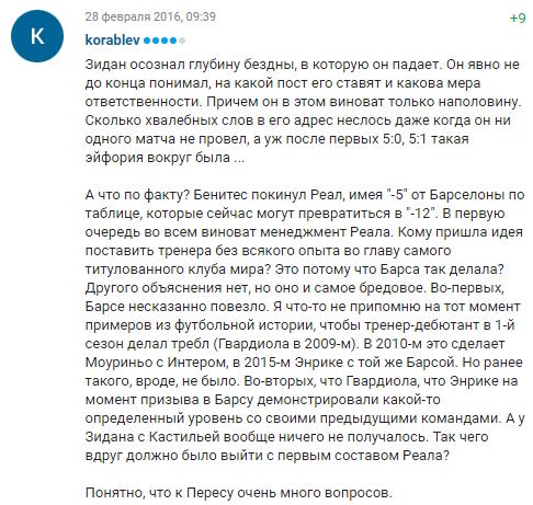 https://s5o.ru/storage/simple/ru/edt/13/50/d5/99/ruef9a853eca6.png