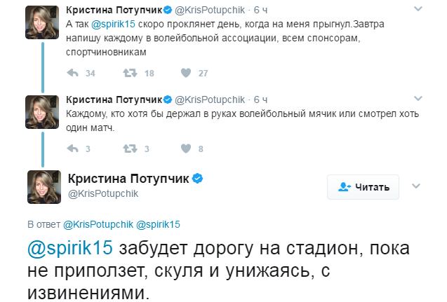 https://s5o.ru/storage/simple/ru/edt/13/66/62/45/ruec25ac595b2.png